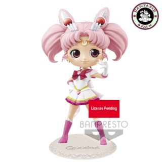 Sailor Chibi Moon Ver. A